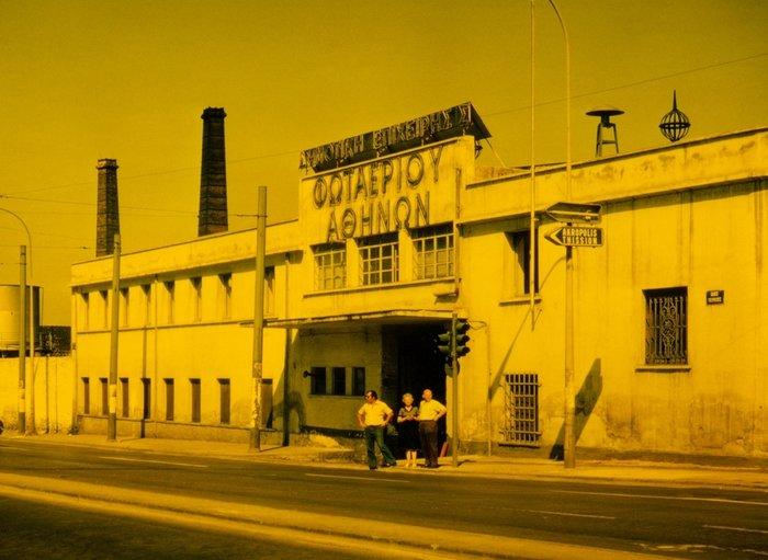 Ενα εργοστάσιο «ρίχνει» φως στην Αθήνα 160 χρόνια - εικόνα 2
