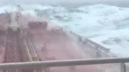 Η μάχη ενός τάνκερ με τεράστια κύματα στην Ιρλανδία (ΒΙΝΤΕΟ)