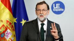 raxoi-aurio-tha-aroume-tin-autonomia-tis-katalonias