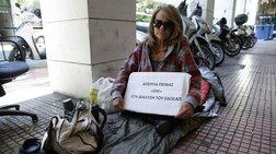 Στο νοσοκομείο η δημοσιογράφος απεργός πείνας για τον ΕΔΟΕΑΠ
