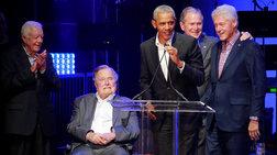 Πέντε πρώην πρόεδροι των ΗΠΑ και η Lady Gaga στη σκηνή