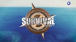 Survival Secrets: Αλλάζει μέρα προβολής για να... επιβιώσει