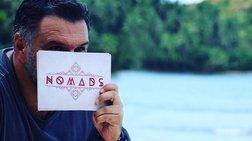 Ανατροπή στο πρόγραμμα του ΑΝΤ1 για το Nomads - Τι αλλάζει από σήμερα