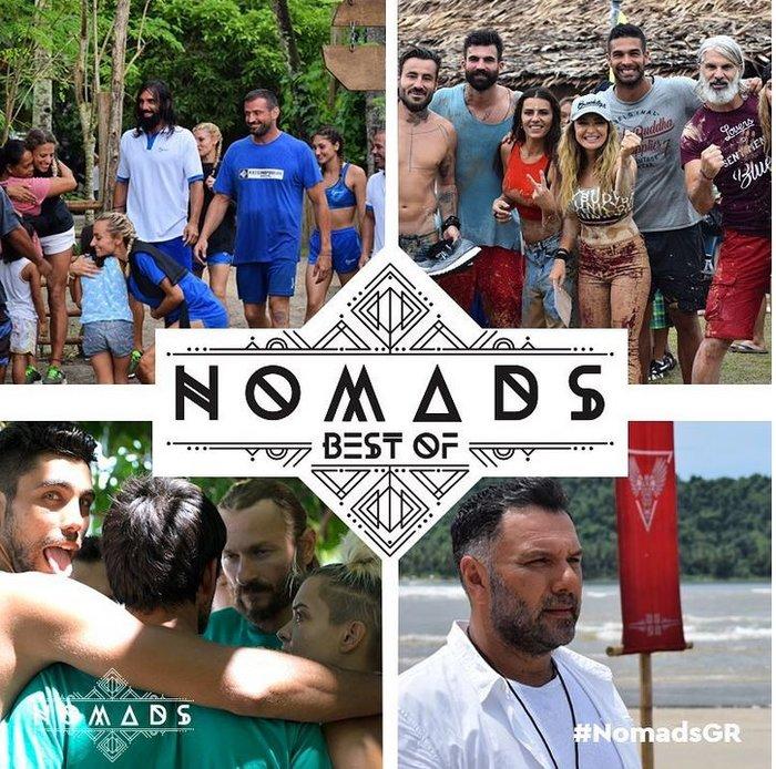 Ανατροπή στο πρόγραμμα του ΑΝΤ1 για το Nomads - Τι αλλάζει από σήμερα - εικόνα 2