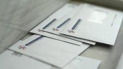 Εξαπατούσαν καταναλωτές μέσω λογαριασμών ΔΕΚΟ - Πάνω από 200 περιπτώσεις