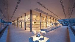 ta-duo-aristourgimata-pou-parousiazei-to-mouseio-akropolis-gia-tin-28i
