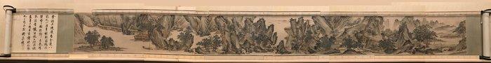 Εικονογραφημένος χάρτινος κύλινδρος 17ος αι π.Χ. (Μουσείο Σανγκάης)
