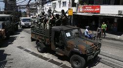 Η αστυνομία σκότωσε κατά λάθος μια Ισπανίδα τουρίστρια σε φαβέλα στο Ρίο