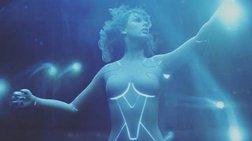 Τέιλορ Σουίφτ: Κάνει θραύση ως ολόγυμνο ρομπότ (Βίντεο)