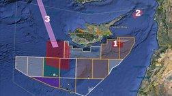 Κύπρος: Τουρκική άσκηση με αληθινά πυρά ανοιχτά της Αγ. Νάπας
