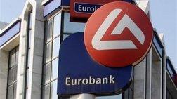 Eurobank: Ξεπέρασαν το 1 δισ. ευρώ οι προσφορές για το 3ετές ομόλογο