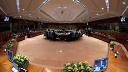 Θετική εισήγηση των θεσμών για την εκταμίευση των 800 εκατ. ευρώ