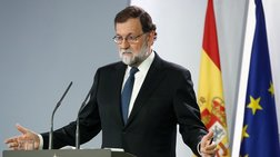 Ραχόι για Καταλονία: Θα επαναφέρουμε την κανονικότητα