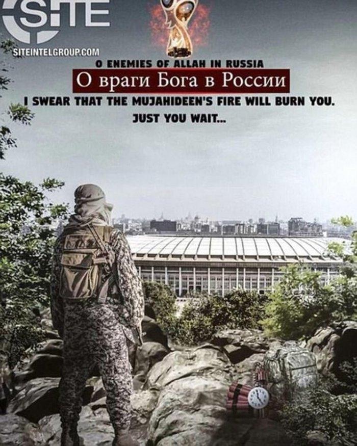 Ο ISIS απειλεί το Μουντιάλ της Ρωσίας και τον Μέσι - εικόνα 2