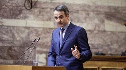 Μητσοτάκης: Πρωθυπουργός του ψεύδους και των φόρων ο Τσίπρας