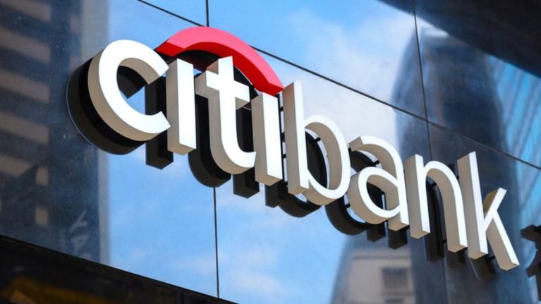 Citigroup: Μειώνει το ΔΝΤ τις απαιτήσεις του για το ελληνικό χρέος