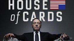 Υποψήφιος της Κεντροαριστεράς αντιγράφει τον Αντεργουντ του House Of Cards