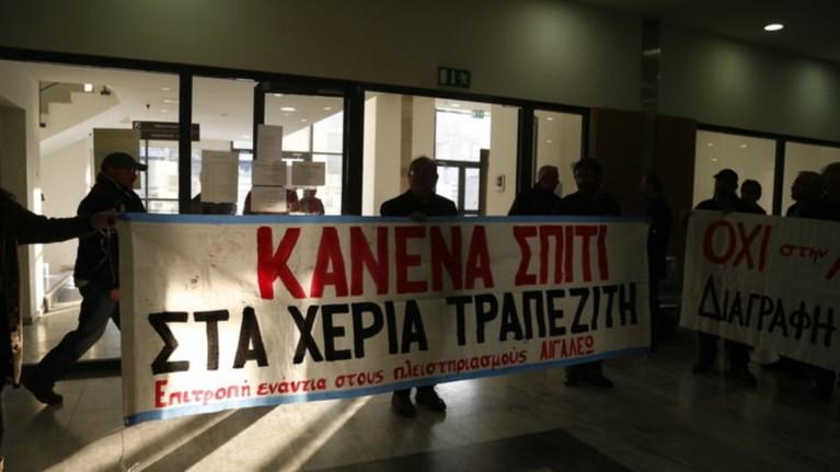 Ακυρώθηκαν πάλι πλειστηριασμοί για χρέη εκατομμυρίων
