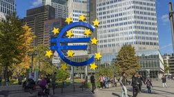 Η ΕΚΤ διατηρεί έως το Σεπτέμβριο του 2018 το QE, τι περικόπτει
