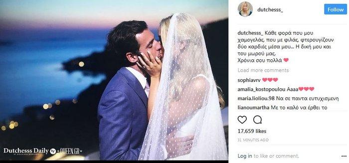 Το τρυφερό μήνυμα της Δούκισσας Νομικού στον σύζυγό της που γιορτάζει