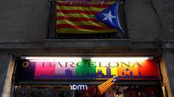 Πώς θα αναλάβει η Μαδρίτη τον έλεγχο της Καταλονίας