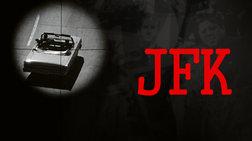 Ποιος σκότωσε τον Τζον Κένεντι: Η αρχή για τη λύση του γρίφου (ΦΩΤΟ)
