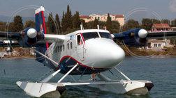 Ξεκινούν αύριο οι δοκιμαστικές πτήσεις υδροπλάνων από την Κέρκυρα