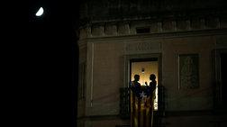 Ραγδαίες εξελίξεις στην Ισπανία: Ωρα μηδέν για την Καταλονία
