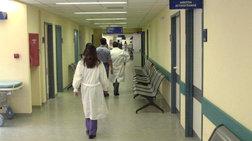 Τετράωρη στάση εργασίας των νοσοκομειακών γιατρών την Τετάρτη