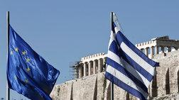 Ανάλυση της Citi: Είναι πιθανή μια «καθαρή» έξοδος της Ελλάδας;