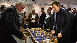 o-tsipras-epaikse-podosfairaki-kai-eide-ta-proionta-kannabis