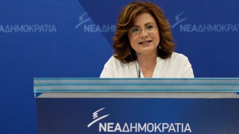 Σπυράκη: Να απολογηθεί ο Τσίπρας για την ανομία