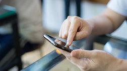 Απίθανη ποινή 30χρονου που ενοχλούσε με sms την πρώην του!