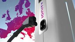 Ionity: Εγκαθιστά 400 σταθμούς φόρτισης αυτοκινήτων σε Ευρώπη (και Ελλάδα)