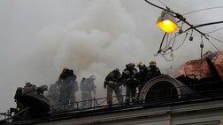Φωτιά στο Μουσείο Πούσκιν στη Μόσχα - Εικόνες