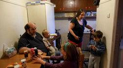 Ερευνα - σοκ: Οι επιπτώσεις της κρίσης στην ελληνική οικογένεια