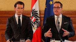 austria-dimosionomiki-peitharxia-kai-perikopi-epidomatwn-se-prosfuges