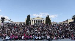 Πάνω από 1.000 μαμάδες θήλασαν τα παιδιά τους στο Ζάππειο [Εικόνες]