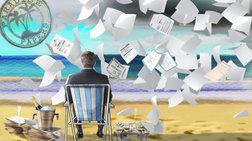 paradise-papers-ta-mustika-tou-krummenou-ploutou-twn-igetwn