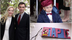 Φαίη Ξυλά - Κων/νος Γιαννακόπουλος: Το άλμπουμ της βάπτισης του γιου τους