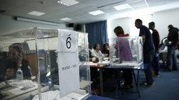 Ξεκίνησε η ψηφοφορία για την αλλαγή καταστατικού στον ΕΔΟΕΑΠ