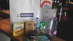 Nestle Ελλάς: Η ποιότητα ζωής περνάει από την καλή διατροφή