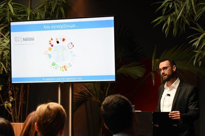 Ο Ιωσήφ Αλεξανδρίδης, Nutrition, Health & Wellness Manager της Nestlé Hellas, μιλάει για τις διατροφικές δεσμεύσεις της εταιρείας
