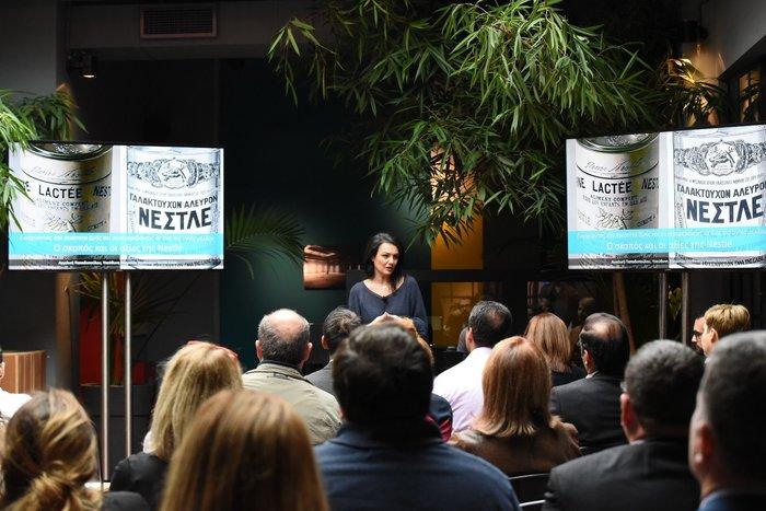 Η Αγγελική Παπαδοπούλου, Corporate Affairs Manager της Nestlé Hellas, παρουσιάζει το σκοπό και τις αξίες της εταιρείας