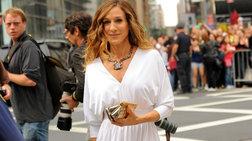 Δεν φαντάζεστε ποια θρυλική τσάντα της Κάρι Μπράντσο πωλήθηκε 2.288,72 €