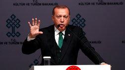 Ερντογάν: Τώρα θέλει να φτιάξει και όπερα στην πλατεία Ταξίμ