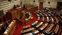 Κατατέθηκε στη Βουλή η τροπολογία για τον ΕΔΟΕΑΠ