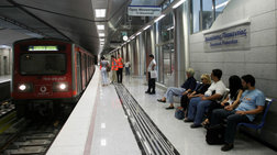 Μετρό: Στάση εργασίας την Παρασκευή και απεργία στις 16/11