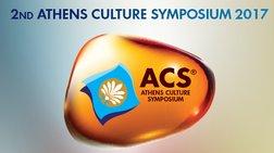2ο Athens Culture Symposium: Επενδύοντας στον Πολιτισμό