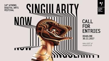 adaf-2018-ti-sxesi-exei-to-epistimoniko-singularity-me-tin-texni